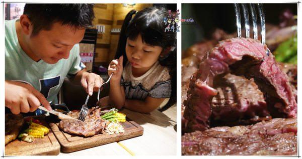 CP值高肉質超好的Prime等級炭烤牛排終於到新竹插旗了!還有戰斧豬排喔!