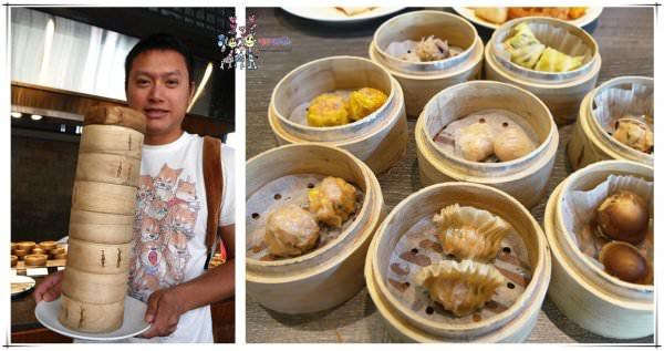 現點現做《村民食堂-廚窗港點》美味港式料理通通讓你吃到飽!
