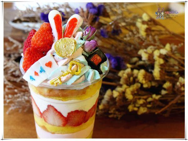 桃園美食,中原甜點,草莓甜點,草莓季,MOFA魔法氛子
