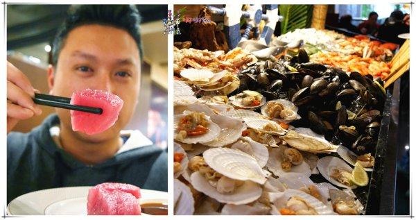 台北美食, 沖繩美食, 遠東cafe, 遠東飯店, 黑鮪魚