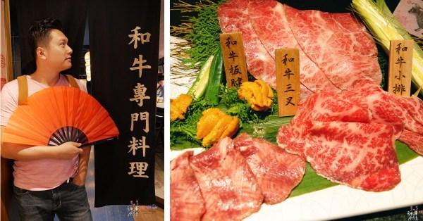 台北美食,單點火鍋,和牛火鍋,蘭亭和牛極緻鍋,高價位,服務好,氣氛好