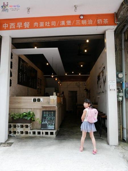 楊梅美食,幸福小巷,楊梅市場,楊梅區公所,楊梅早餐,桃園美食,早餐,肉蛋吐司,IG