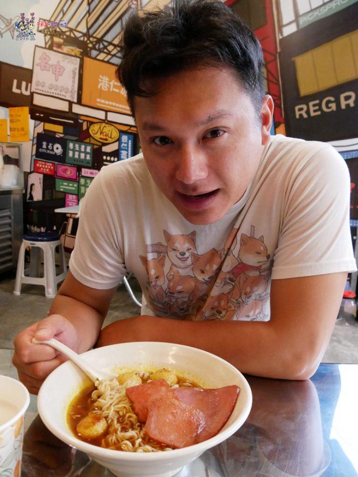 桃園美食,楊梅美食,港式甜點,港式點心,出前一丁,咖哩魚蛋,香港街邊小食,芝麻糊,深夜食堂