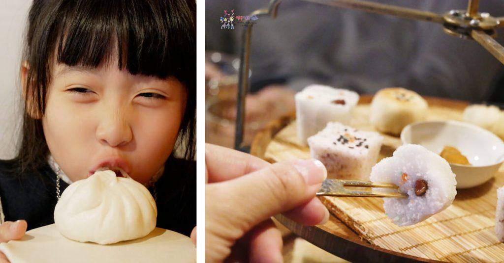 台北美食,傳統美食,台北下午茶,下午茶,中式糕點,合興八十八,合興糕糰店,南門市場