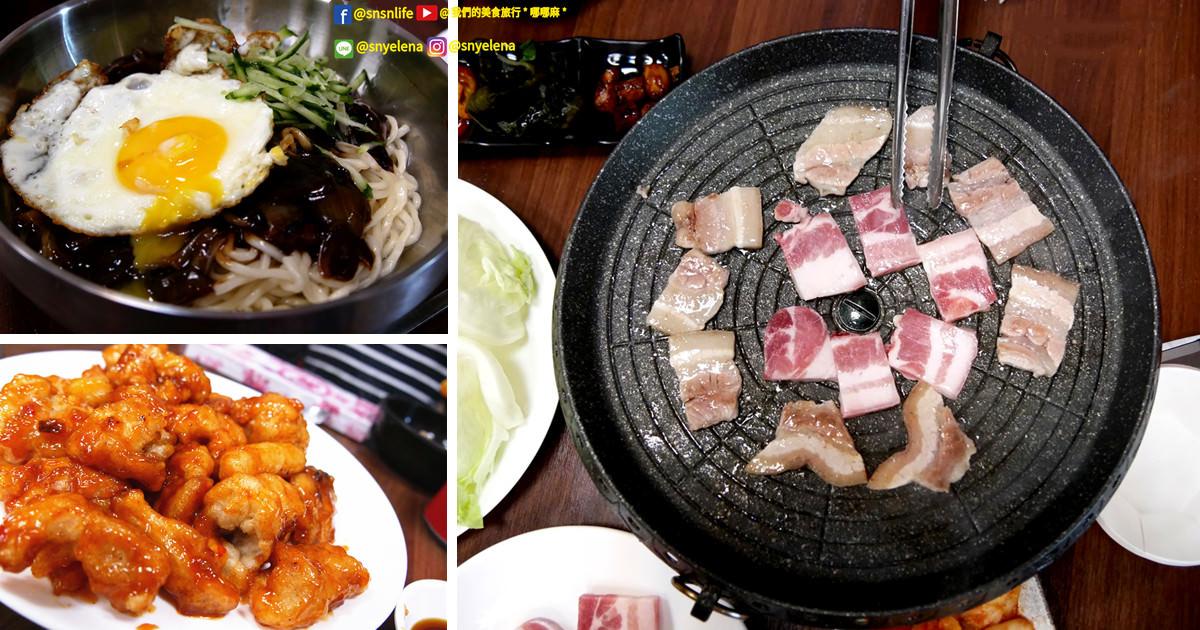 【桃園美食】平鎮韓國歐巴的道地韓式料理《韓國大叔韓國館》韓式炸醬麵和韓國烤肉必點~韓式炸雞也不錯!