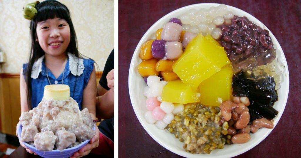 桃園美食,桃園甜點,古早味,星大王,力行市場,芋圓,手工米苔目,自己做米苔目,粉粿,芋泥冰,芋泥,芋頭