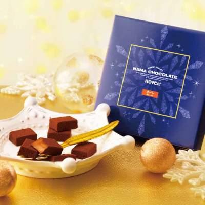 バレンタイン2020 ロイズ 期間限定チョコレート
