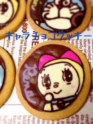 バレンタイン キャラチョコクッキー