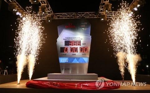平昌ピョンチャンオリンピック イベント カウントダウン時計塔
