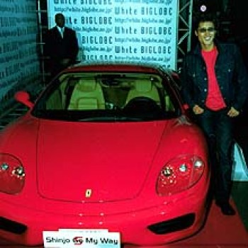 新庄剛志 真っ赤なフェラーリ