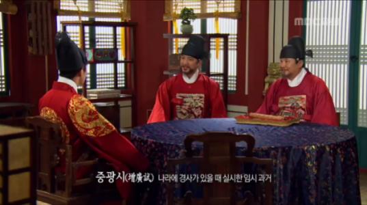 獄中花(オクチュンファ)第27話 明宗と話すユン・ウォニョン