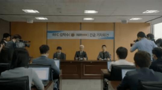 韓国ドラマ「サム、マイウェイ」12話 記者会見するキム・タクス