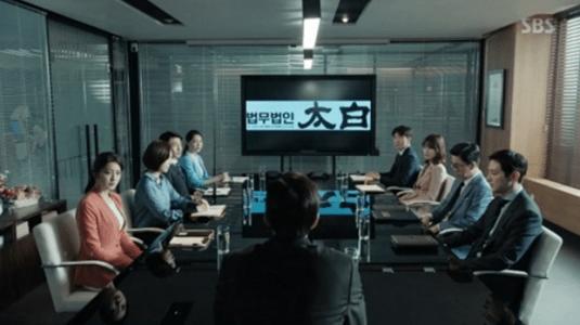 韓国ドラマ「耳打ち(ささやき)」第14話 会議をする太白