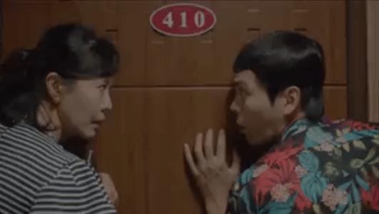 韓国ドラマ「サム、マイウェイ」10話 聞き耳を立てるファン・ジャンホ