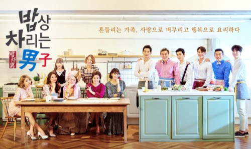 韓国ドラマ「今日、妻やめます」ポスター