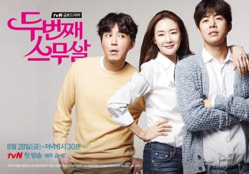 韓国ドラマ「2度目の二十歳」ポスター