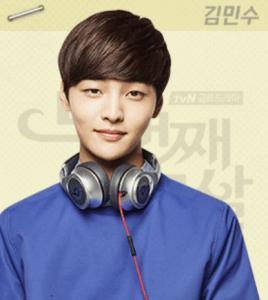 韓国ドラマ[2度目の二十歳]キム・ミンス