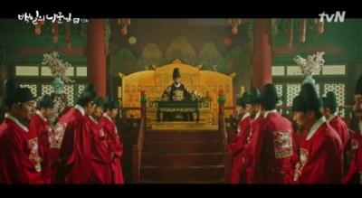 [100日の郎君様] 第12話 話し合う王たち