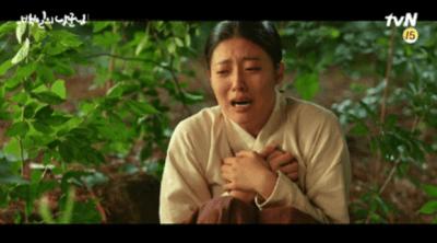 [100日の郎君様] 第12話 涙を流すホンシム