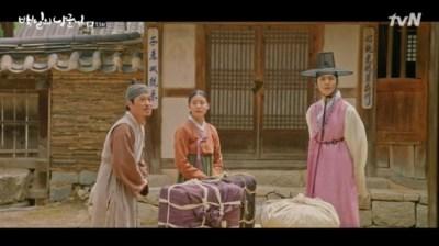 [100日の郎君様] 第13話 家に案内するジェユン