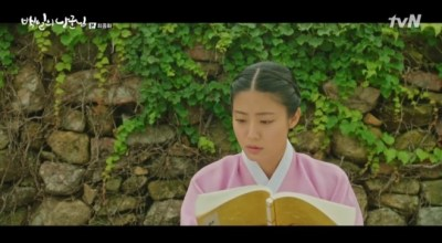 [100日の郎君様] 第16話 日記を読むホンシム