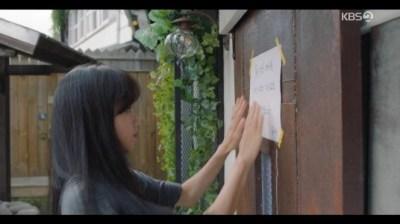 [椿の花咲く頃] 第17話 店を閉めるトンベク