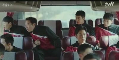 [愛の不時着] 第10話 韓国に来たチスたち