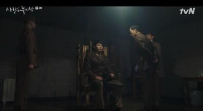 [愛の不時着] 第2話 尋問を受けるジョンヒョク