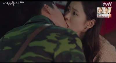 [愛の不時着] 第3話 セリにキスするジョンヒョク