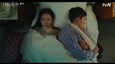 [愛の不時着] 第7話 一緒に寝るセリとジョンヒョク