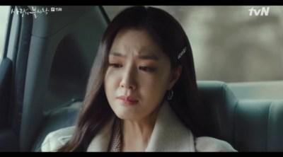 [愛の不時着] 第15話 泣くダン