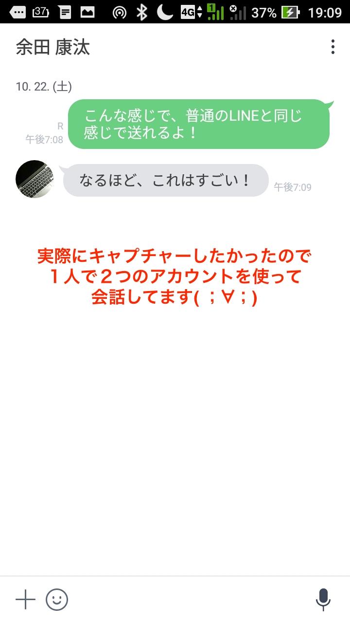 talking-alone