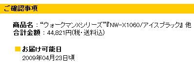 wm1060_buy_2
