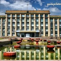 Gebäude, Architektur, Donetsk, Ukraine