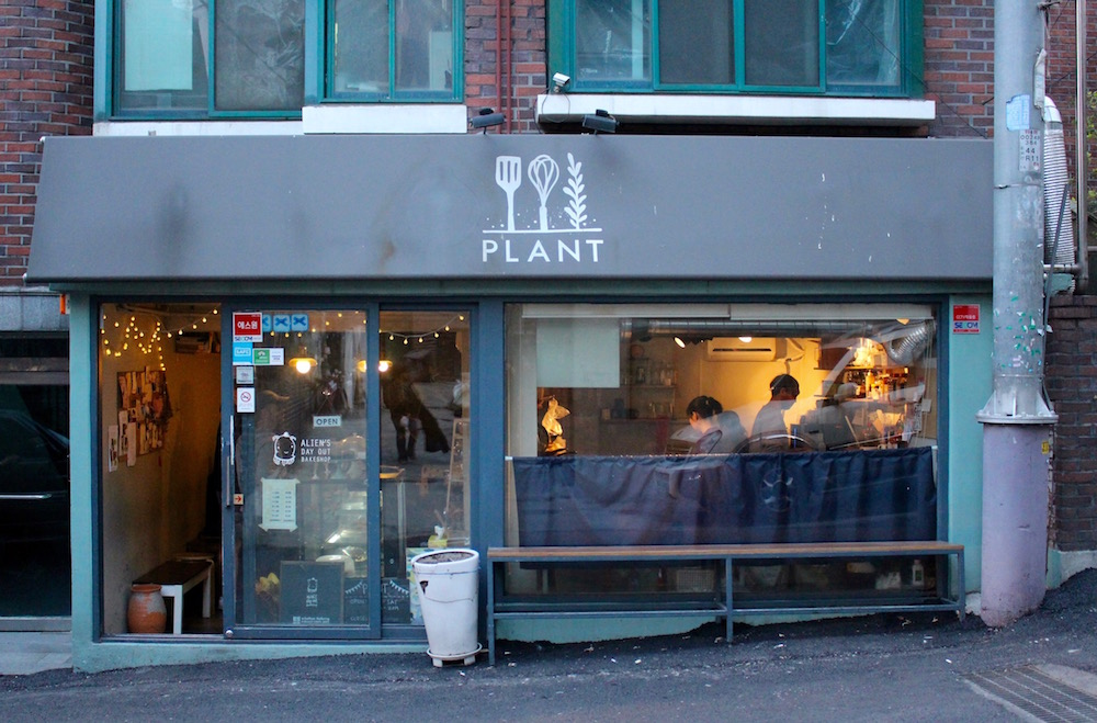 Vegan-Restaurants-in-Seoul-Korea-Plant-Cafe-2