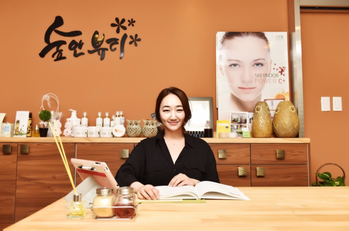Beauty Backstage: Angella Park, Skincare Clinic Owner