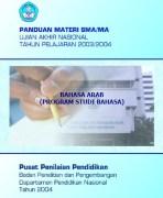 Panduan materi soal dan pembahasan uan bahasa arab - sma bahasa 2004