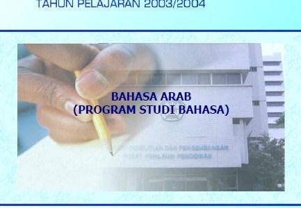 Materi, Soal dan Pembahasan Ujian Nasional (UN) SMA Bahasa 2004