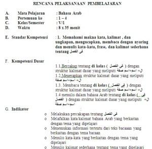 Rpp Bahasa Arab Sd Mi Kelas 1 6 Soalujian Net
