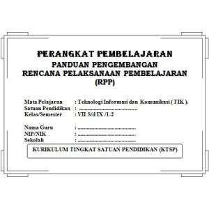 Perangkat Pembelajaran TIK SMP KTSP