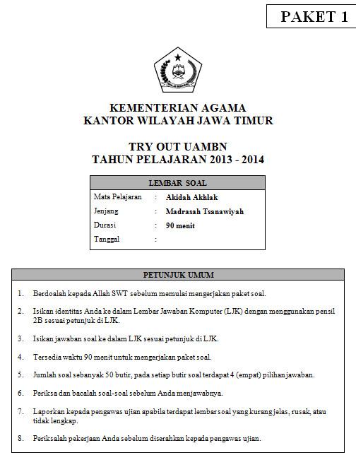 Soal Tryout Uambn Mts Beserta Kunci Jawaban 2 Paket Soalujian Net Soalujian Net