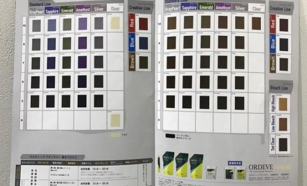 Evernote-Camera-Roll-20161214-135910-660x400