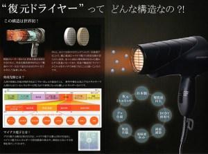 product-louvredo-hair-dryer-03