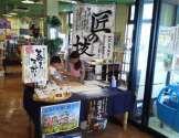 kisuki323222_soba