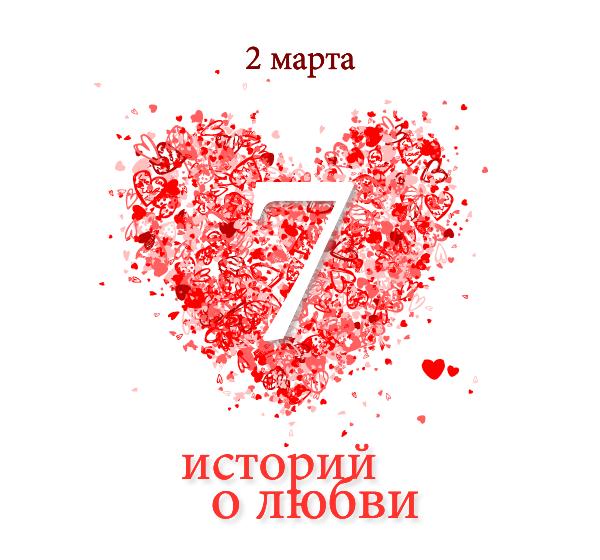 7love_4