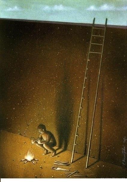 Самая большая иллюзия - это поиск уверенности
