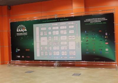 Тренинг по развлекательному бизнесу на выставке EAAPA 2013