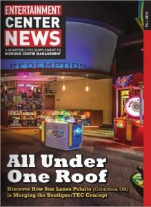Новости развлекательных центров - осень 2013