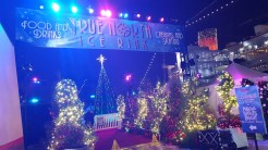Entrance to the ice rink
