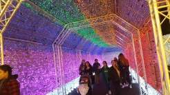Twinkle Tunnel with rainbow colors